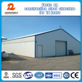 China Products/Suppliers. Cheap High Quality Factory Direct Steel Structure Warehouse/Workshop/Factroy Price