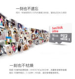 High Quality Full Capacity Bulk Mini Mobile Memory Cards in China Market