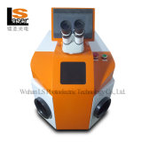 Portable 200W Jewelry Laser Welder System
