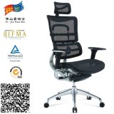 Functional Adjustable Middle Back Massage Office Chair
