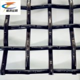 65 Mn High Carbon Mining Screen Wire Mesh