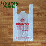 White T-Shirt Bag for Grocery