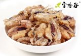 Natural Dried Forest Frog Oil