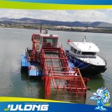 Julong New Aquatic Weed Harvester for Cleaning Water Plants