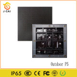 P5 Outdoor Full Color LED Module for School and Airport
