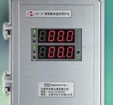 Vibration Monitor System LCD, LED display