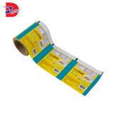 Cold Sealant Film Packing Ice Cream Moisture-Proof Laminating Roll Film for Food Packaging Chocolate and Energy Bars