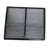Air Condition Filter 1638350047 Cabin Air Filter for Benz