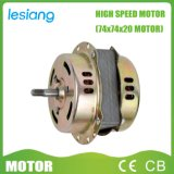 Good Price High Speed Fan Motor