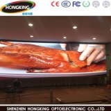 P2.5 High Refresh Full Color LED Display Screen