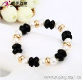 Xuping 18k Gold Color Luxury Bracelet (73524)