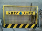 Foundation Pit Guardrail Used for Building Construction Protection