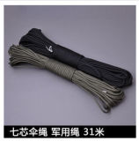 Military Tactical Outdoor Sports Camping Travelling Safety Gear Rock-Climbing Rescue Rope