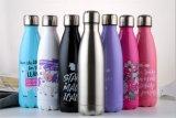 2019 Newest Pattern 304 Stainless Steel Water Cola Bottle Small MOQ Factory Wholesale Price Water Bottle Custon Logo