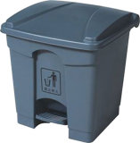 Kl-34b 45L Garbage Can with Pedel