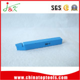 Ship′s Standard Tools / Carbide Tool 36-1