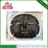 GMP Certificate Black Mud Moisturizing Skin Care Facial Mask