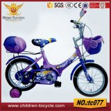 Wholesale Factory Kids Bikes/Child Bicycle
