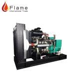 LPG Propane Generator 250 Kw Sound Proof Gas Turbine Generator Set