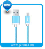 Metal Shell 2.4A Briad Flat Micro USB Data Cable for Sumsung