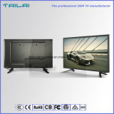 "15.6"" HD Flat Screen LED Backlight LED TV Low Power Consumption TV Set"