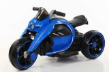 Electric Child Motorcycle New Modle /Hot Sale/Good Quality/Best Price Motor Bile