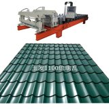 Cheap Equipment for The Production of Tiles Metal Tile Ceramic Supplier