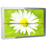 Ultra-Wide LCD Display with LED Running Message Media Player
