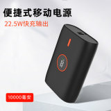 10000mAh Portable Power Bank Pocket Size Powerbank Fast Charger