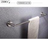 Premium Stainless Steel Bathroom Toilet Towel Bar
