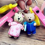 Starbucks Bear Promotion Gift Cute Lovely Bear Keychain Fashion Accessory