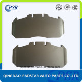 High Quality Steel Backing Plate for Meritor Truck Parts