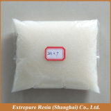 201*7MB Styrene Series Strongly Alkaline Ion Exchange Resin- Anion Exchange Resin