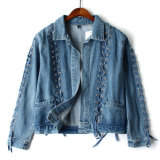 China's Orders - The New Lace up Unbuttoned Denim Jacket of Women Jeans