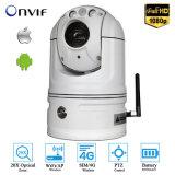 1080P 4G WiFi Security Network CCTV PTZ Vehicle IP Camera