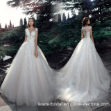 Lace Bridal Gowns A-Line Cap Sleeves Tulle Wedding Dresses Br2003