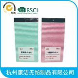 Hygienic and Cheap Multi-Purpose High Absorbent Non-Woven Cleaning Wipes/Cloth