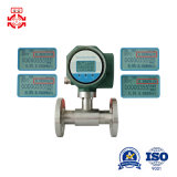 Integrated Flange-Mounted Thermal Gas Mass Flow Meter
