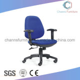 Modern Fabric Computer Chair School Office Furniture