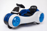 Children Electric Toy Car Price