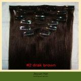 Brazilian Hair Clip in Hair Extension/Clip on Human Hair Extension (C-02)