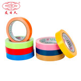 Professional Grade Custom Stationery Colored Cloth Duct Adhesive Tape for Packing