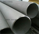 Cold Drawn Stainless Steel Tube (304, 316L, 321, 310S, 2205)