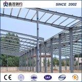 Prefab H Section Frame Building Steel Structure for Workshop