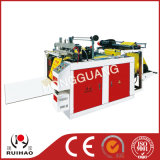 Sealing and Cutting Machine (DFR-500, 700)