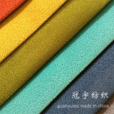 Super Soft Polyester and Nylon Corduroy Fabric for Home Textile