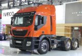 Hot Sale Iveco Genlyon 10 Wheel Tractor Truck