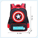 Promotional Wholesale Cheaper School Backpack