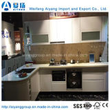 Modern High Gloss Lacquer Wooden Wholesale Kitchen Cabinets (OP16-L19)