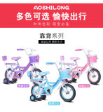 New Year Child Gift Toys with Sports Kids Bike 2017 LC-Bike-056